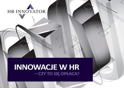 HR_innovator05